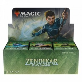 MTG Zendikar Rising Japanese Draft Booster Display (36)