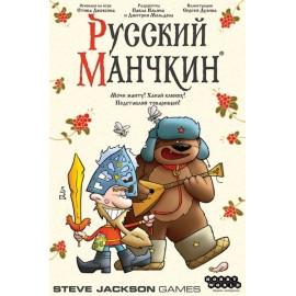 Munchkin Russia - Card Game