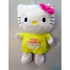 Hello Kitty Plush 50cm Yellow