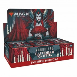 MTG Innistrad Crimson Vow Set Booster Display RUSSIAN (30)