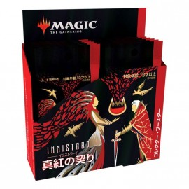 MTG Innistrad Crimson Vow Collector Booster Display JAPANESE (12)